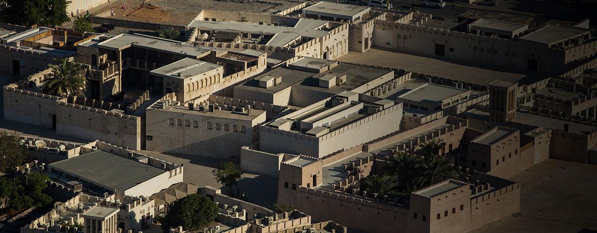 Image result for الشارقةمنطقة المريجة