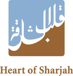Heart of Sharjah - Souq Al Shanasiyah || قلب الشارقة - سوق العرصة